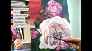 Пишем маслом реалистичные цветы Курсы Живописи Алексей Жуков(Ищете как рисовать цветы маслом в реалистичной манере! Тогда это видео для вас! Подойдет даже для начинающи..., 2016-06-16T16:43:49.000Z)