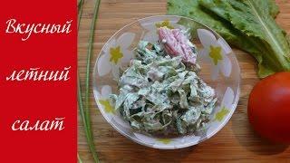 Летний салат (листовой салат, зеленый лук, помидор)