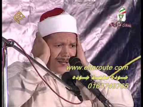 Qari Yasir Abdul Basit | Qisaar Surah's In Iran