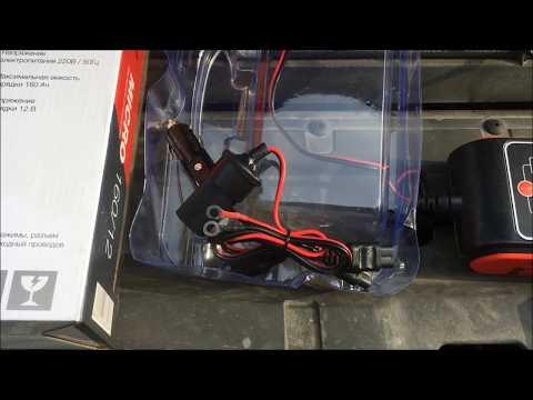 Fubag Micro 160/12. Отзыв + заряжаем авто не снимая клеммы.