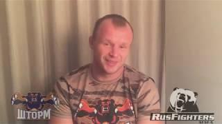 Александр Шлеменко. Ответы на вопросы. 18.10.17