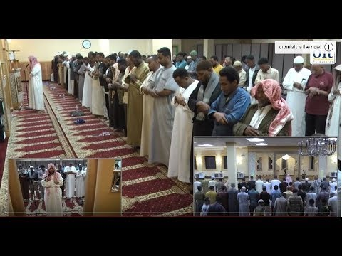 Salaata  Isha'i fii Taraawiiha Ramadaana guyyaa 2ffaa Ustaaz Nasir Hamza  fii Zakaria Hashi Tawfiq I