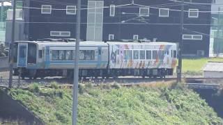 JR四国 2000系 アンパンマン列車 特急宇和海11号 宇和島ゆき [1両一般色]