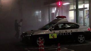 【Twitterで話題】警察署に単車で乗り込み消火器ぶちまけ現行犯逮捕 thumbnail