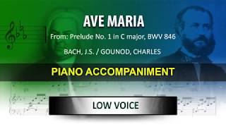 Ave Maria / Bach - Gounod: Karaoke + Score guide / Low Voice