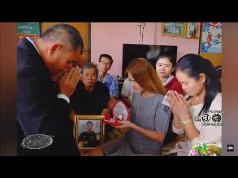 'ไมร่า - โก้ มิสเตอร์แซกแมน' อัญเชิญเพลง 'พรปีใหม่' - วันที่ 02 Jan 2017 Part 19/42