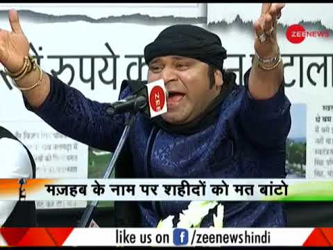 Watch Zee News show 'Kya Kehta Hai India'; a platform for people of India to voice their concerns