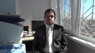 Юридическая консультация!(, 2014-04-25T08:23:16.000Z)
