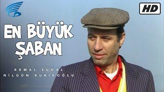 En Büyük Şaban - HD Türk Filmi (Kemal Sunal)
