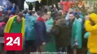 """""""Нашествие"""" в грязи: конфликт обостряется"""