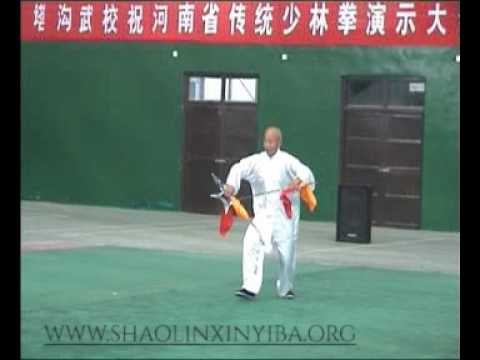Dengfeng old competition: Hook swords