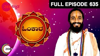 Omkara - Episode 635 - April 14, 2014