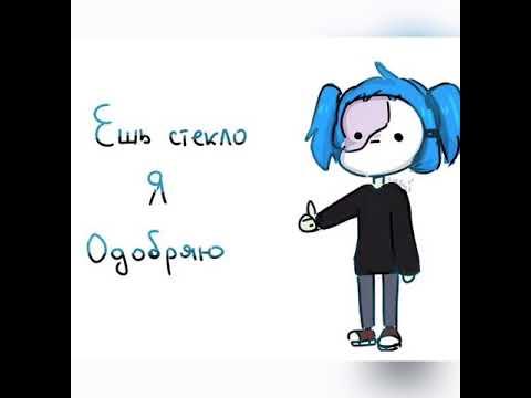 Комиксы и мемы Салли Фейс