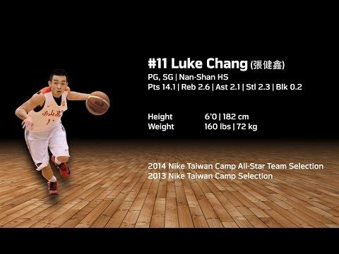 #11-luke-chang-(張健鑫)- -南山高中- -6'0-(182cm)- -160-lbs-(72kg)- -pg/sg- -age:18