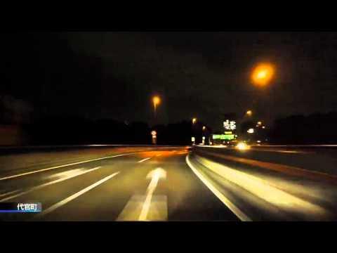 Tokyo Metropolitan Expressway B-11-C1-11-B