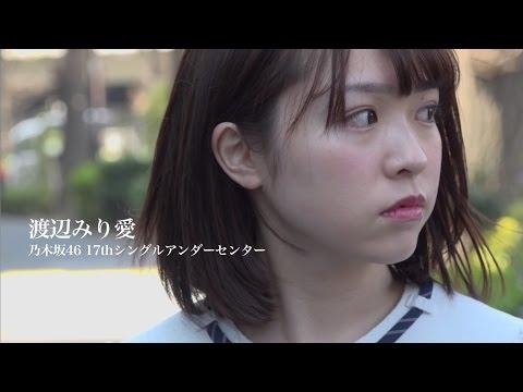 乃木坂46からのお知らせ
