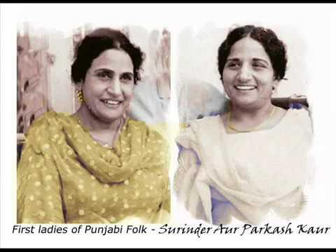 Kala Doriya,, Surinder Kaur & Parkash Kaur Evergreen Punjabi Folk,,