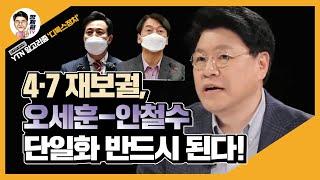 [장제원TV] YTN 〈알고리줌(ZOOM)〉 '디톡스정…