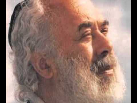 Hine El - Rabbi Shlomo Carlebach - הנה א-ל ישועתי - רבי שלמה קרליבך