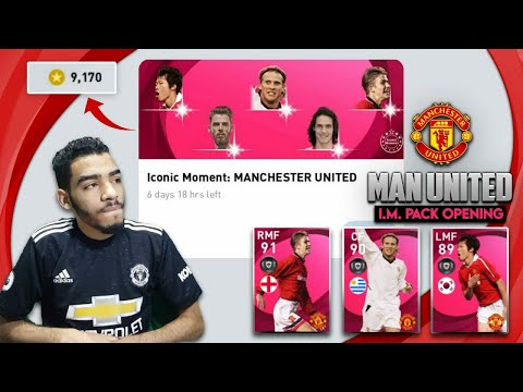 Iconic Moment MANCHESTER UNITED  9000 coins pack opening   PES 2021 MOBILE