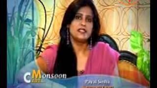 Acne  Payal Sinha  Naturapath Expert  Skin care in monsoons  Pragya TV Mobile