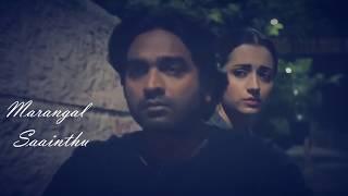 Iravingu_Thevai WhatsApp status video | Thinam Thinam lyrics from | 96 movie