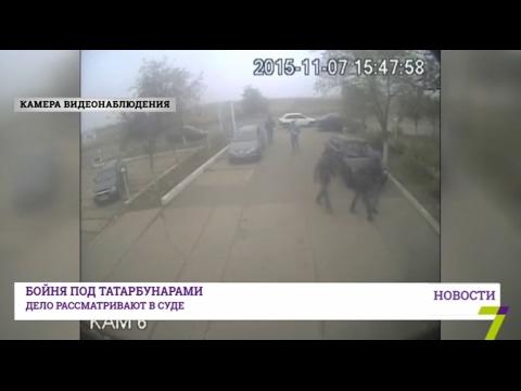 Дрались, резали друг друга и стреляли: в Одессе судят участника криминальной разборки