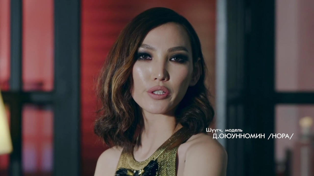 Mongolian next top model judge promo 2016 12 25 - YouTube