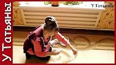 Чистим ковёр в домашних условиях - YouTube