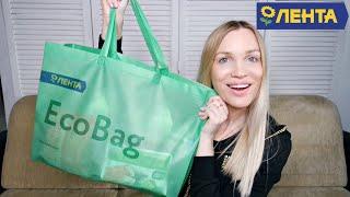 Покупки ЛЕНТА на 4000 рублей Shopping LIVE