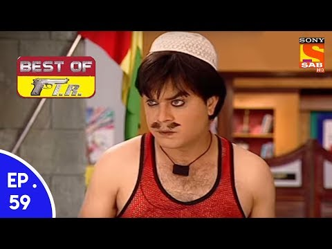Best of FIR - एफ. आई. आर - Ep 59 - 22nd June, 2017
