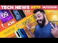 ColorOS 7 on Realme,Redmi K30 Launch,vivo V17 Launch Confirmed, Honor V30,Mi Smart Desk Lamp-TTN#579