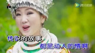 阿娜丹 Anadan - 醉美的地方 Intoxicated Beautiful Place MV