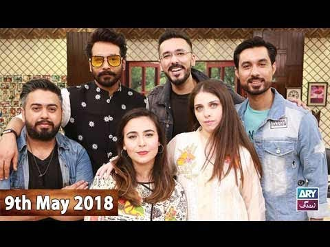 Salam Zindagi With Faysal Qureshi - 9th May 2018 - ARY Zindagi