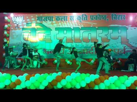 15 August Dance Performance BJP Karyale Patna Pawan Dance Company kids group