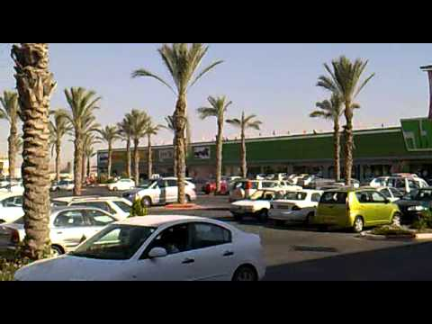 "Beer Sheva, Israel - Walk to the ""BIG"" mall"