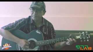 Aau Aba - Suresh Kumar | Unplugged