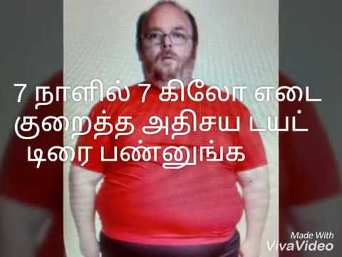 7 Days Diet Plan for Weight Loss in Tamil Diet chart GM ...