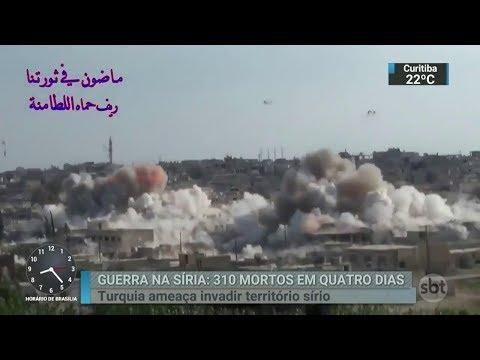 Número de mortos em bombardeios na Síria sobe para 310 | SBT Brasil (21/02/18)