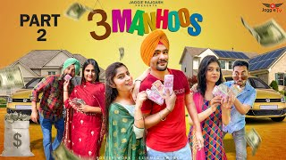 3 Manhoos Part 2 • Ultimate Comedy • Jaggie Tv