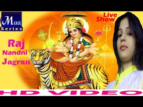 HD मन भावे मैया के चुनरिया | Raj Nandni | Video Bhakti Gana | Bhojpuri Bhakti Song Free Download
