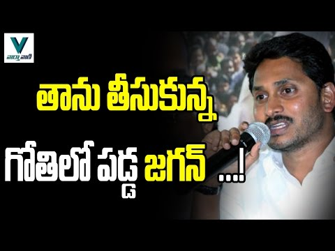 Inturi Ravi Kiran Revealed Shocking Secrets About Ysrcp -  Vaartha Vaani