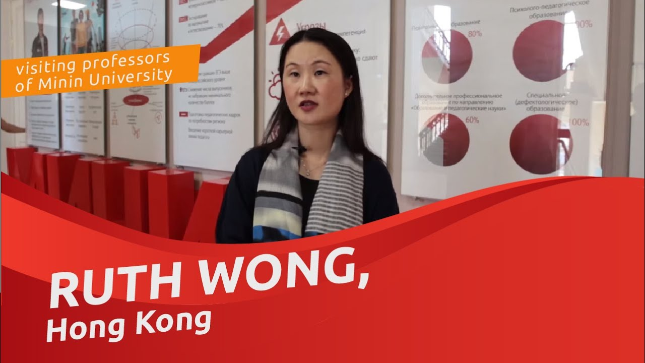 Ruth Wong (Hong Kong), visiting professor at Minin University