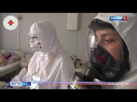Врачи пензенской больницы Бурденко показали, как проходят их будни