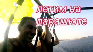 Шарм эль Шейх Полет над водой Любимые отели вид с моря