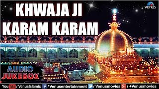 Khwaja Ji Karam Karam - Popular Muslim Devotional Songs | Audio Jukebox
