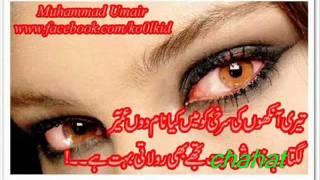 hindi love new song...M.P