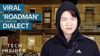 Korean Billy Explains His Viral