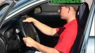 Уроки для водителей ч.1
