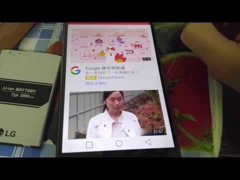 🔴[XDA]How to run LG G3 / G4 / G5 without battery (Android)